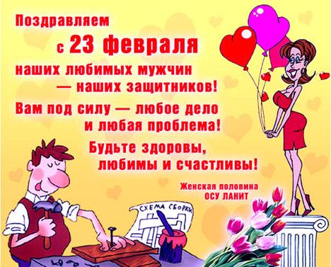 Открытки поздравления с днем раждения